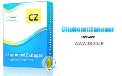 ClipboardZanager