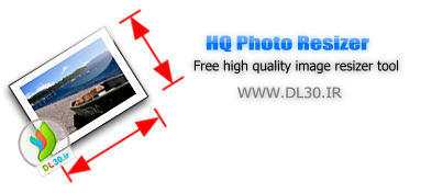 HighQualityPhotoResizer