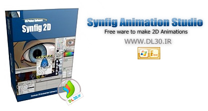 Synfig Animation Studio