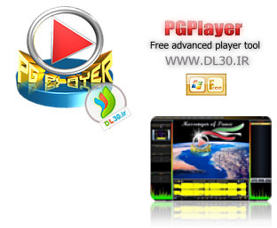 PGPlayer