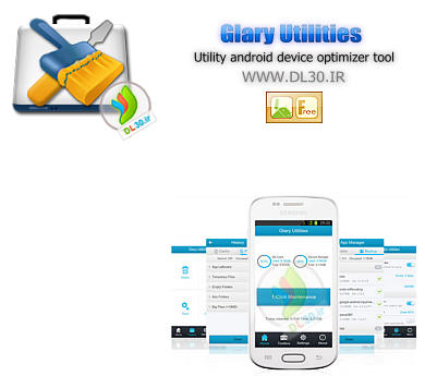 Glary Utilities For Android