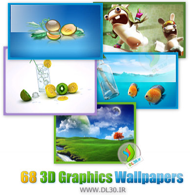 65 3D Graphics Walpapers