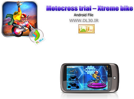 Motocross trial – Xtreme bike