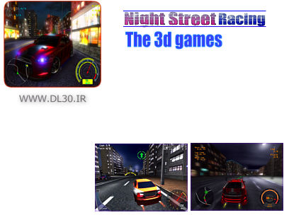 Night Street Racing