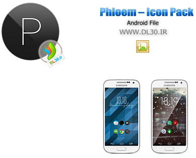 Phloem Icon Pack