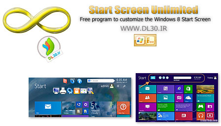 Start Screen Unlimited