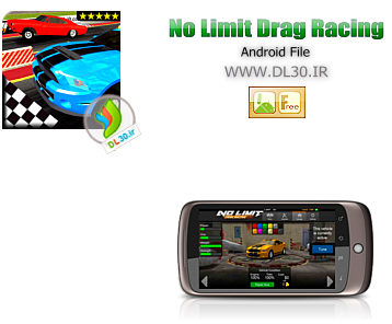 No-Limit-Drag-Racing