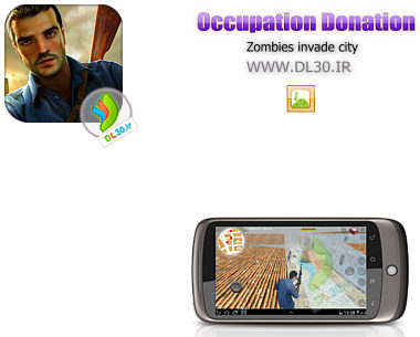 Occupation Donation