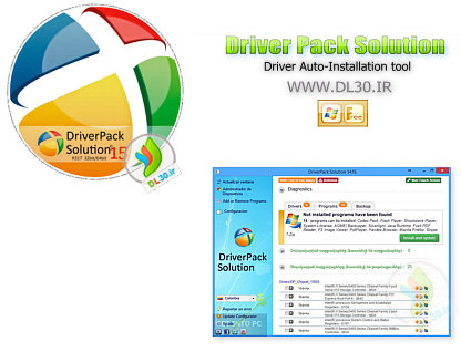 driverpack solution 15.8