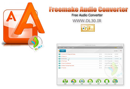 freemake audio portable