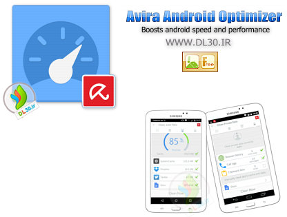 Avira Android Optimizer