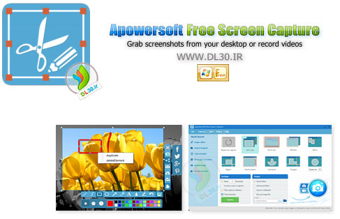 Apowersoft_Screen_Capture