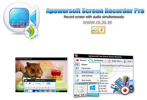 Apowersoft_Screen_Recorder_Pro