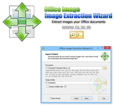 Office.Image.Extraction.Wizard