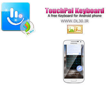 TouchPal Keyboard